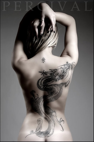 The Girl With The Dragon Tattoo Back. hole dragon on the back on