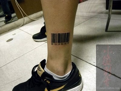 barcode free tattoo design. A very interesting tattoo idea - if you do not
