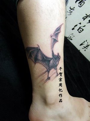 bat free tattoo design A bat free tattoo design. This bat tattoo is really