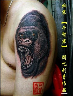 gorilla tattoo art, free Download. This free tattoo design is a scary