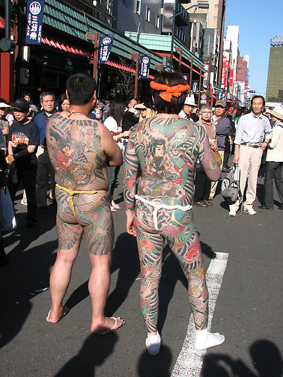 Yakuza Tattoo 2- Japanese Tattoos