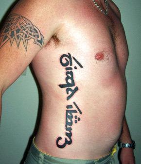 Elvish Tattoo Design