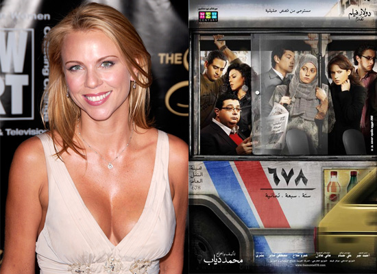 lara logan assault images. reporter Lara Logan#39;s