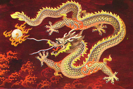 Chinese Fire Dragon Drawings Chinese Dragon Drawings in