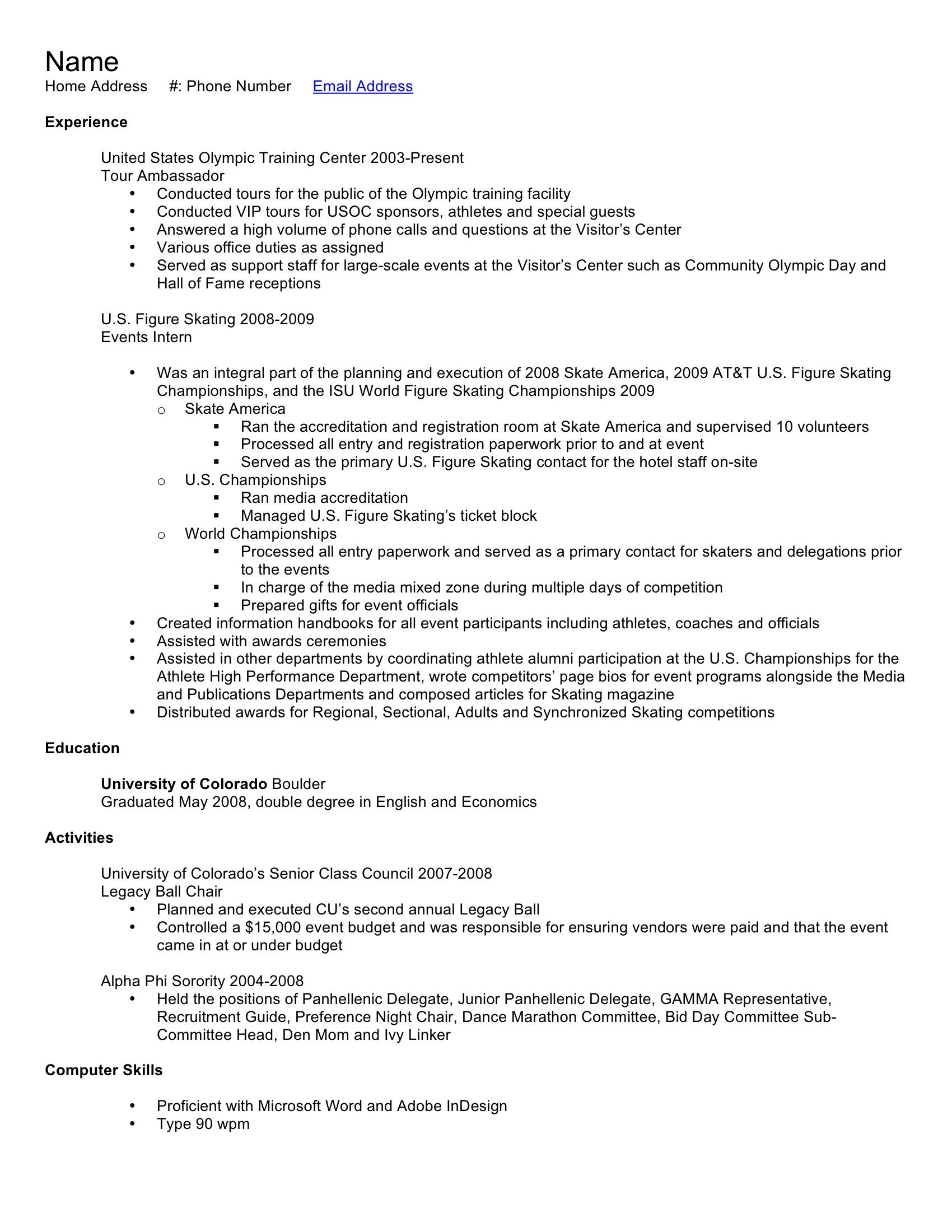 resume for entry level job